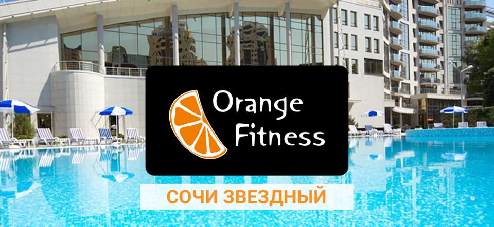 Биометрическое оборудование Suprema в фитнес-центре OrangeFitness